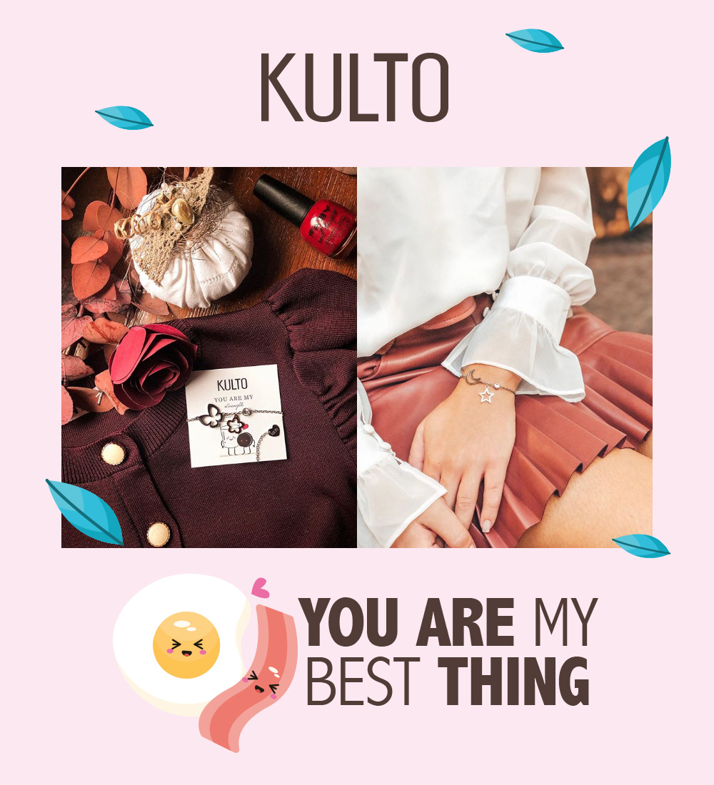 you are my best thing